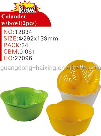 High Quality Plastic Double Handle Sieve Colander for Fruit Washing