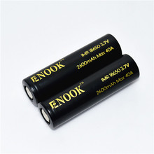 rechargeable enook 18650 2600mAh 40amp IM 18650 li-Mn battery for vv mod, mechanical mod ,provari