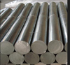 Standard Zinc Ingot 99 995 With