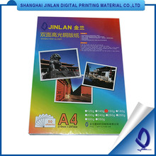 a4 glossy self adhesive photo paper for inkjet printe