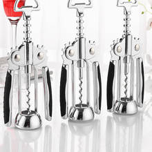 Private Label High Quality Metal Wine Bottle Opener