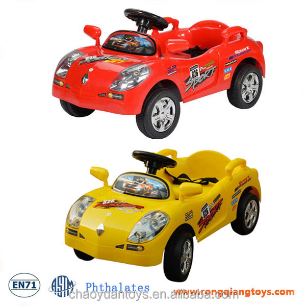 Pedal car pedal and radio control car for kids RC003299829