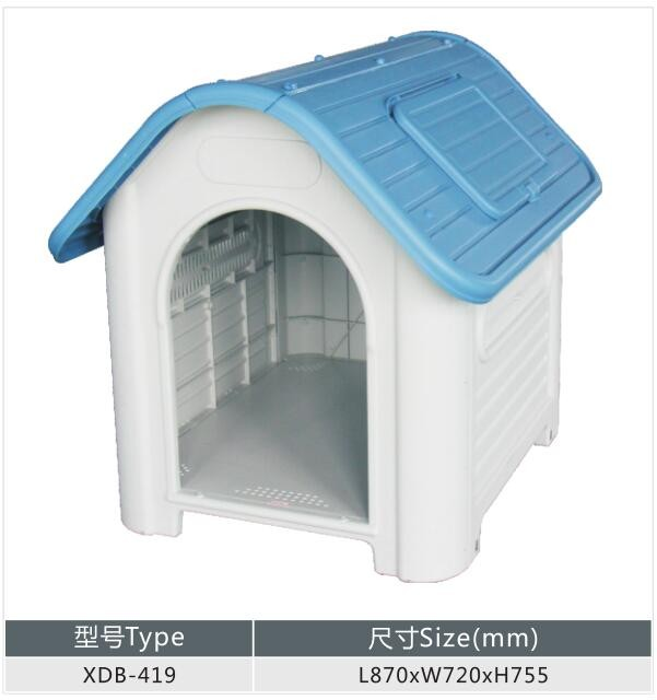 Outdoor Plastic Dog House with window