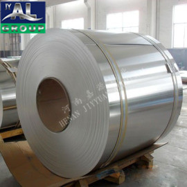 China Supplier Hot Rolled Chinese Aluminum Coils for Tanker, Trailer Manufacturing 1050 1060 1100 3003 5052 8011