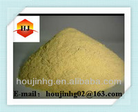 hot sell Sulfachloropyrazine sodium of China