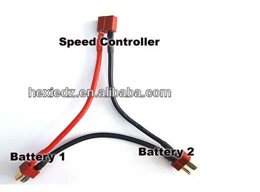 Dean Ultra Plug 2S Battery Harness for 2 Packs in series