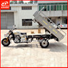 China Lifan Engine 200CC 3 Wheel Agricultural Motor Tricycle Using Auto Rear Axle Tricycle