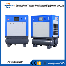 New Condition Industrial High Energy-Saving Kompressor