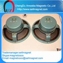 2014 best selling bar alnico magnets