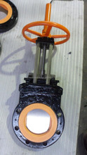 Rubber Lined Knife Gate Valve
