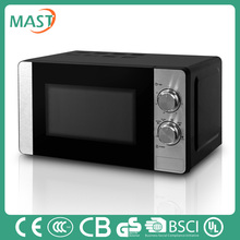 wholesale used appliances High Quality Cheap outdoor active repeaters microwave for Australian Market(20MX64-L)