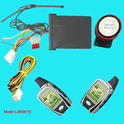 Nengtong Motorcycle LCD 2-Way Alarm System Security Remote Start