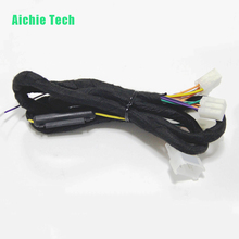 Customize Automobile Modification Car Refitting Audio Wire Harness System