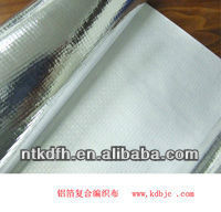 Breathable membrane for glass wool acoustic insulation