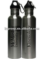 25 oz. BPA-free stainless steel sports bottle with carabiner. Available in silver with a black McMaster University imprint on on