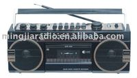 PX-148U AC/DC 6V USB/SD CASSETTE TWO SPEAKERS