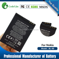 BL-4D Battery Replacement for Nokia N97mini/N8-00/E5-00/E7-00/T7-00/702T