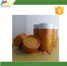 customized cosmetic and tea biodegradable packaging kraft paper tube