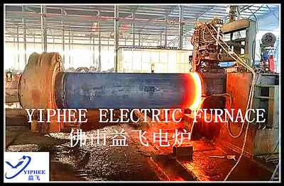 Induction Heat Treat Furnaces , Forging Heating Furnace