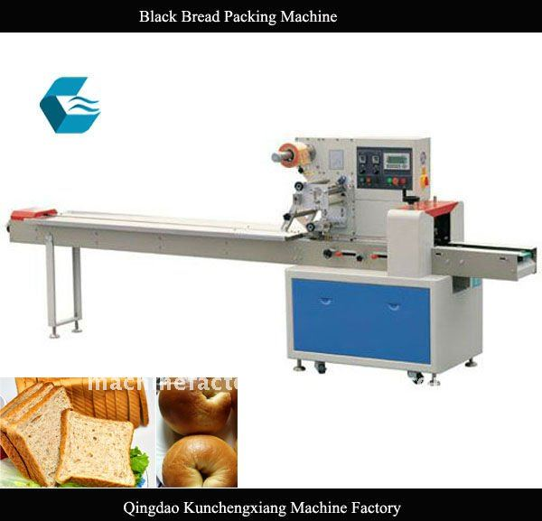 KCX-450 Automatic Pillow nagema wrapping machine