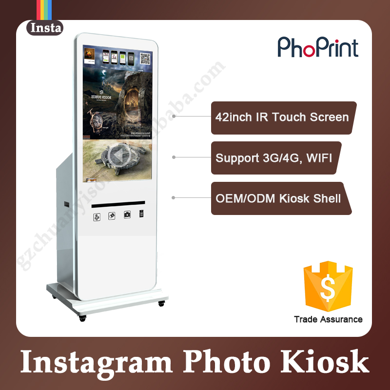 Promotion Gift Smart Phone Arcade Machine Cheap Photo Booth Lcd Displayer
