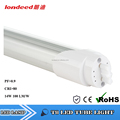 Wholesale price 120 degree beam angle tube light High lumens uv T8 led tube light