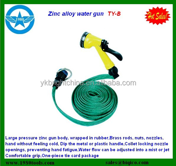 garden spray gun high pressure water spray gun chrome spray gun 10bar (145psi) HS code 84242000