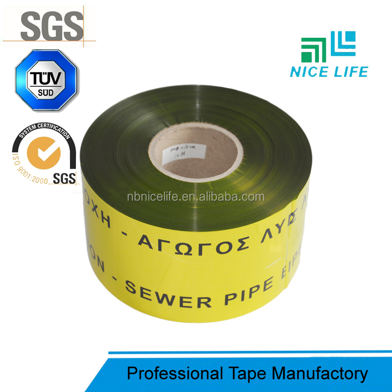 2017 Hot model Barrier Tape Underground Detectable Warning Tape High Quality Barricade Tape