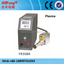HeFeng low temperature and air plasma corona treatment for plastic bottles