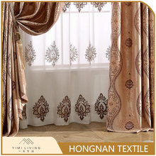 Good quality classical decorative fancy curtains with embroidery