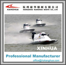 good quality F4 sea motorboat with engine