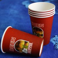 mini disposable paper cups,disposable hot chocolate paper cup,customized vending machine paper hot cup