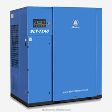 Long working life 55kw rotary screw air compressor for mining factory price
