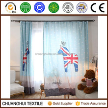 British style digital printed cartoon horse children window curtain