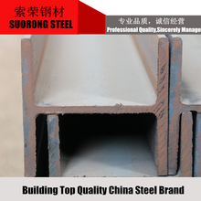 SR Direct factory price top quality structure ss400 size H Beam Section Steel from China