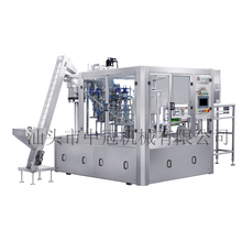 Automatic stand up pouch packaging machine for aseptic liquid milk and yoghurt servo filling and rotary capping