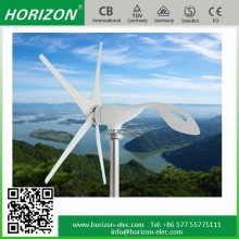 700W chinese wind generator speed 12M/S mini wind generator, 3pcs china cheap home wind turbine