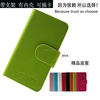 brand new products 2014 leather flip blu cell phone cases for blu studio 6.0h