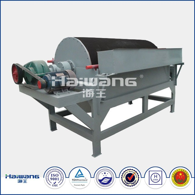 2016 new design drum and wet laboratory high-intensity magnetic separator
