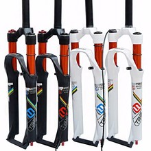 AOWO 26 inches magnesium alloy mountain bike suspension fork
