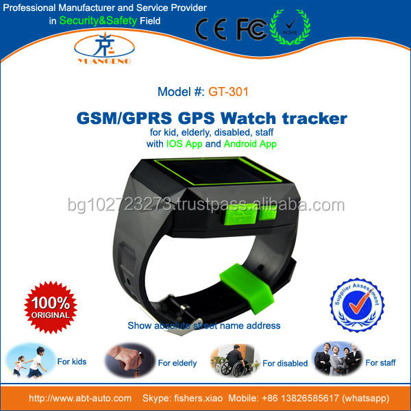 wrist watch GPS sports tracker iPhone/Android app