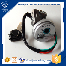 YUEDONG DAX125 motorcycle ignition switch fuel tank cap for honda parts spare motorcycle part
