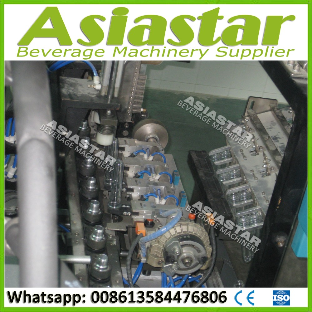 Auto 4 cavity PET bottle blow molding machine (53)