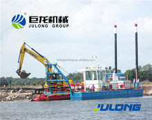 good prices of dredger for sale