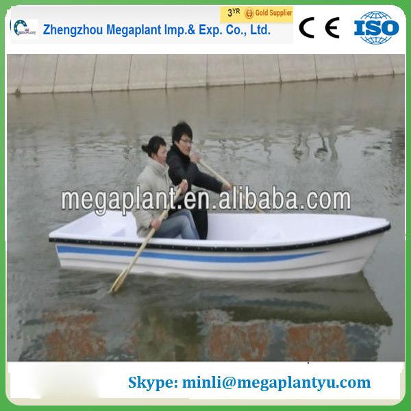 Pleasure Fiberglass Fishing Rowing Boat