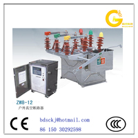 omnipolar motorized moulded case circuit breaker
