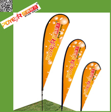 advertising Swooper Teardrop banner