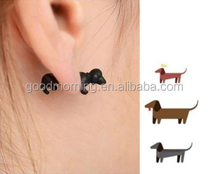 Lovely mini dog stud earrings