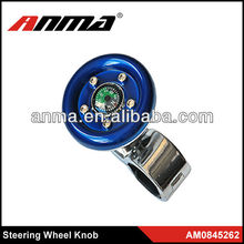 Hot sales high quality low price handle power steering wheel knob