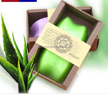 Hand Made Facial Herbal Soap Aloe Vera Soothing whitening soap anti-aging moisturizing aloe soap